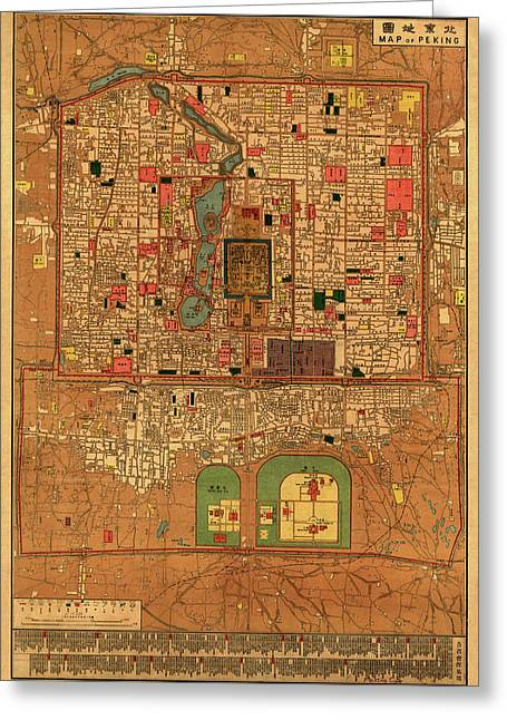 Map Of Peking 1914 Greeting Card by Andrew Fare