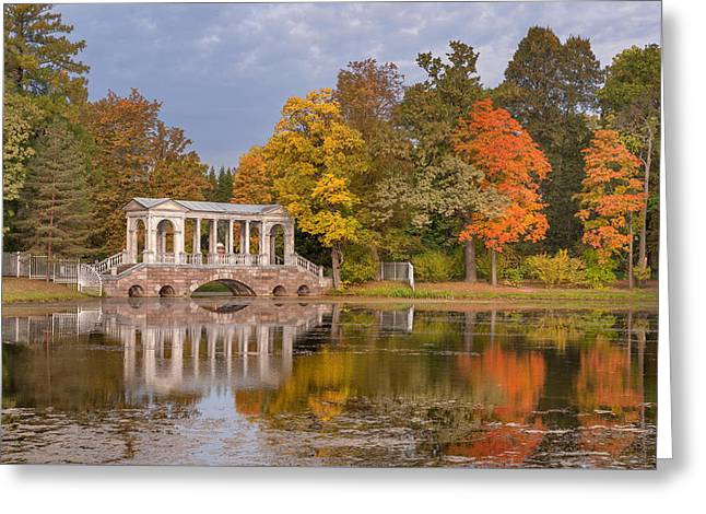 Marble Bridge At Catherine Park Greeting Card by Russian School