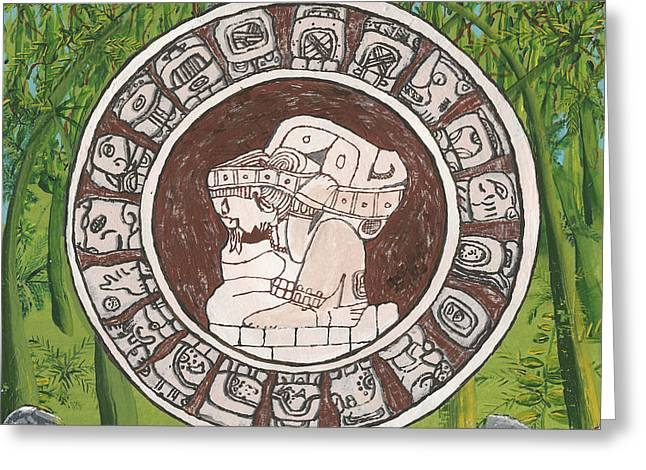 March  The Mayan Calendar Greeting Card
