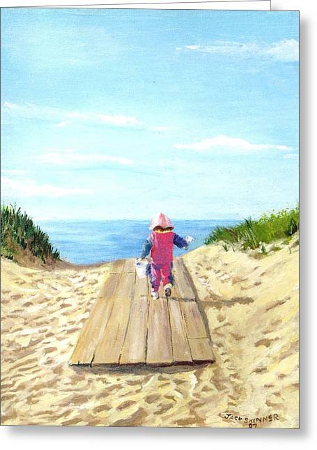 March To The Beach Greeting Card