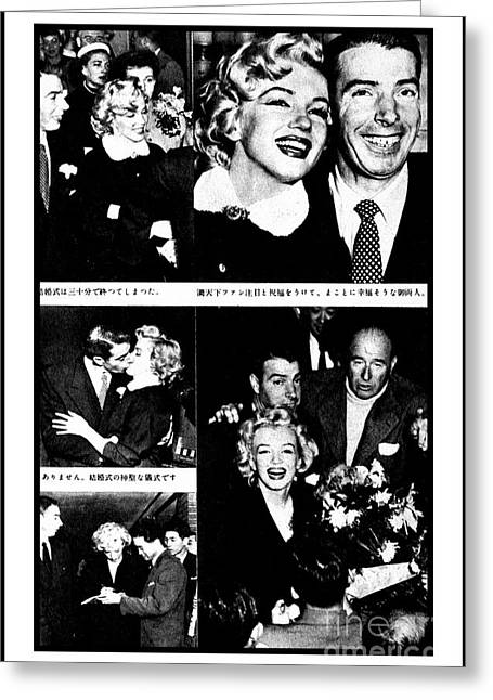 Marilyn Monroe And Joe Dimaggio 1950s Photos By Unknown Japanese Photographer Greeting Card