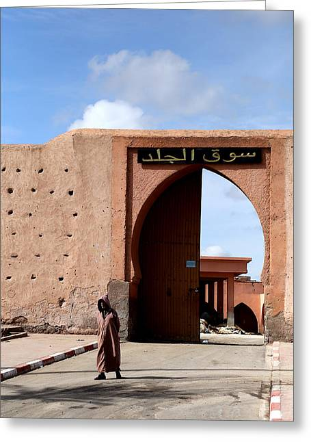 Greeting Card featuring the photograph Marrakech 1 by Andrew Fare