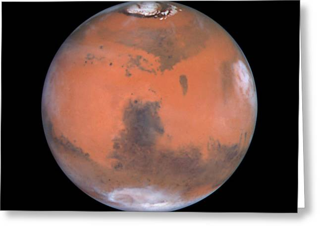 Mars Greeting Card