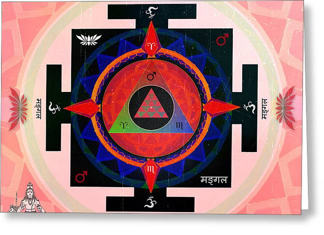Mars Yantra Greeting Card