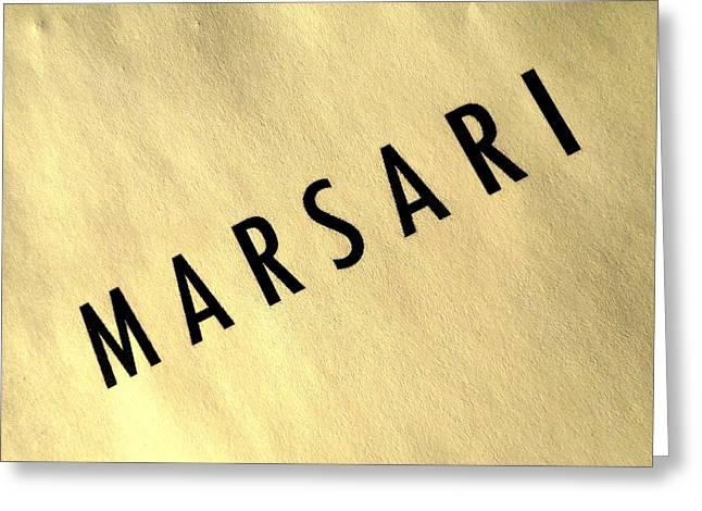 Marsari Gold Greeting Card