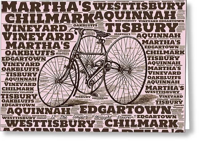 Martha's Vineyard Bicycle Red Greeting Card by Brandi Fitzgerald