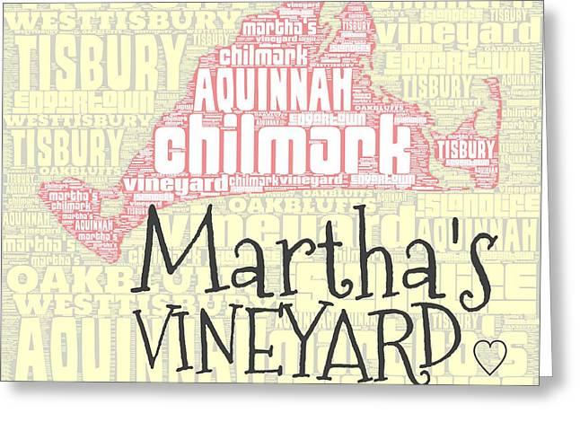 Martha's Vineyard Greeting Card by Brandi Fitzgerald