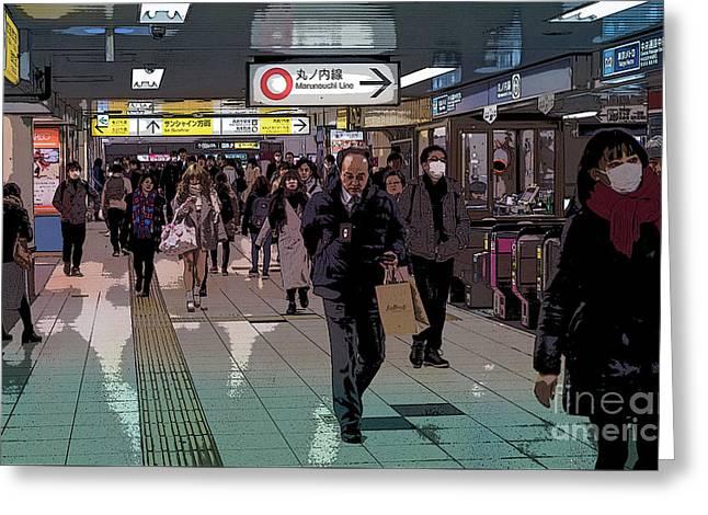 Marunouchi Line, Tokyo Metro Japan Poster Greeting Card