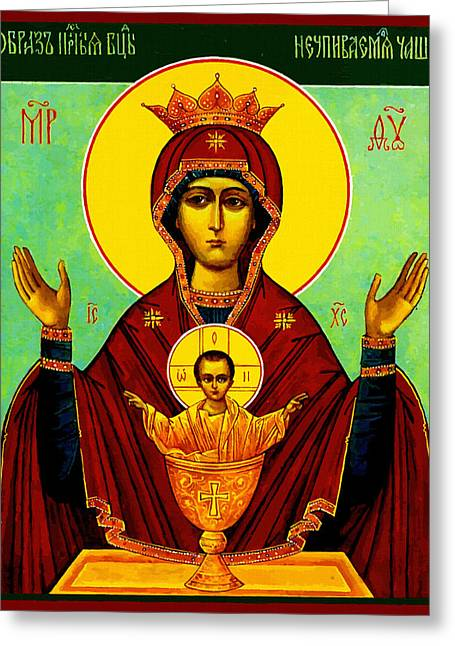 Mary And Child Greeting Card