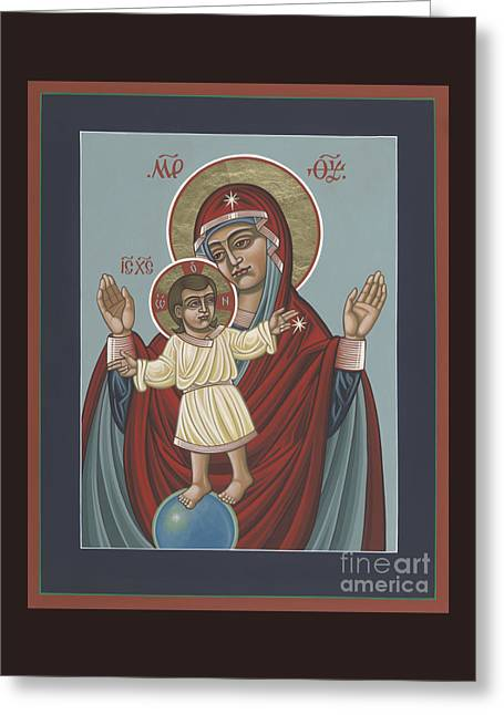 Greeting Card featuring the painting Mary, Mother Of Mercy - Dedicated To Pope Francis In This Year Of Mercy 289 by William Hart McNichols