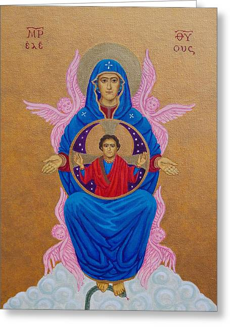 Mary Mother Of Mercy Icon - Jubilee Year Of Mercy Greeting Card