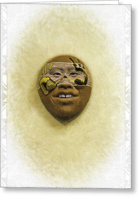 Mask 5 Greeting Card
