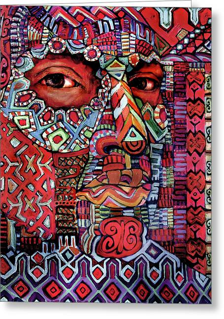 Masque Number 4 Greeting Card