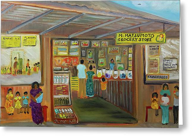 Matsumoto Shave Ice Store, Haleiwa Hawaii Greeting Card by Julie Patacchia