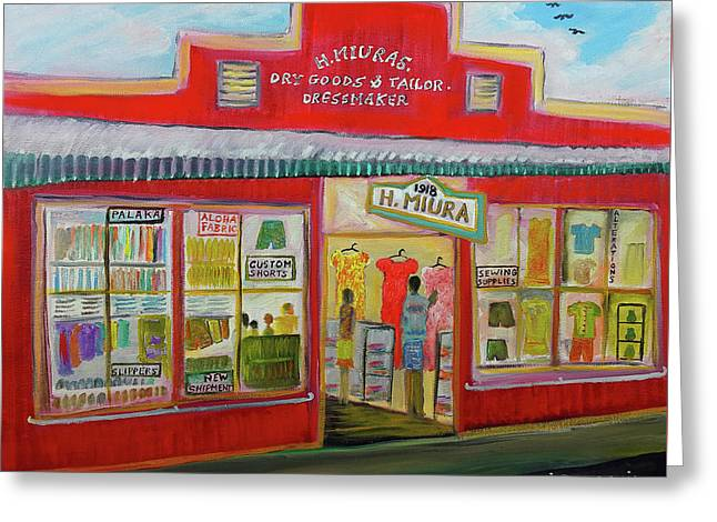 H. Miura Store, Haleiwa Hawaii Greeting Card by Julie Patacchia