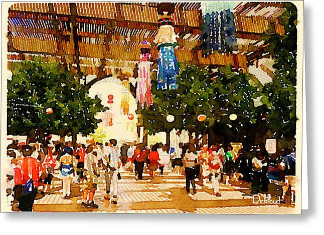 Matsuri Festival At The Lath House Greeting Card by Rick Lloyd