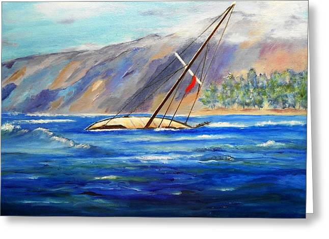 Maui Boat Greeting Card