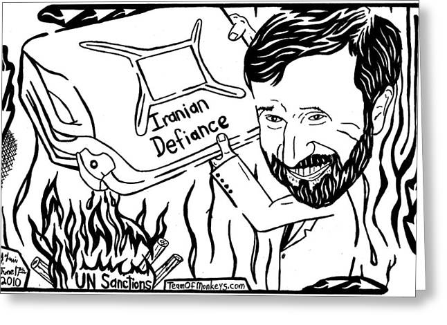 Maze Cartoon Of Iranian Gasoline On The Fire By Yonatan Frimer Greeting Card