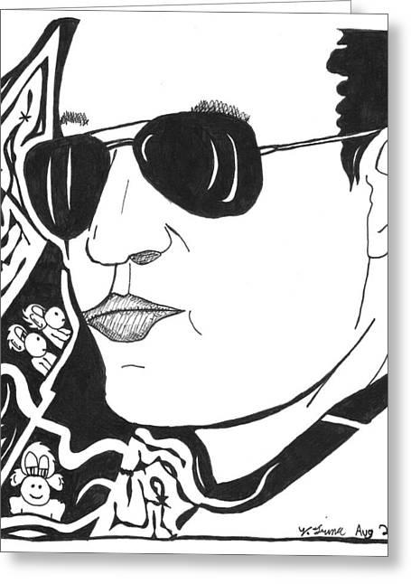 Maze Of Eli Gurock Greeting Card by Yonatan Frimer Maze Artist