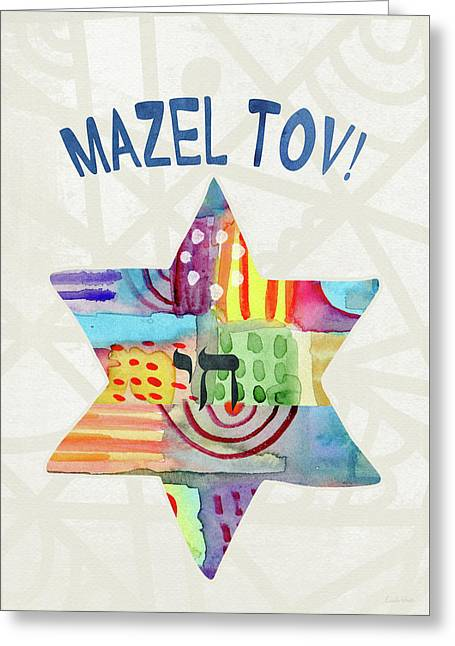 Mazel Tov Colorful Star- Art By Linda Woods Greeting Card by Linda Woods