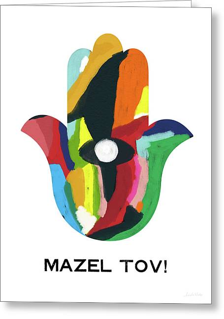 Greeting Card featuring the mixed media Mazel Tov Hamsa- Art By Linda Woods by Linda Woods