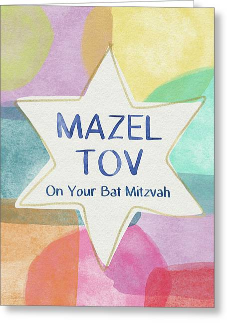 Mazel Tov On Your Bat Mitzvah- Art By Linda Woods Greeting Card by Linda Woods