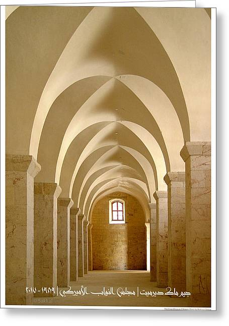 Mcdermott Great Mosque Aleppo Greeting Card