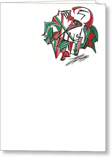 Me Greeting Card by Joseph Norvell