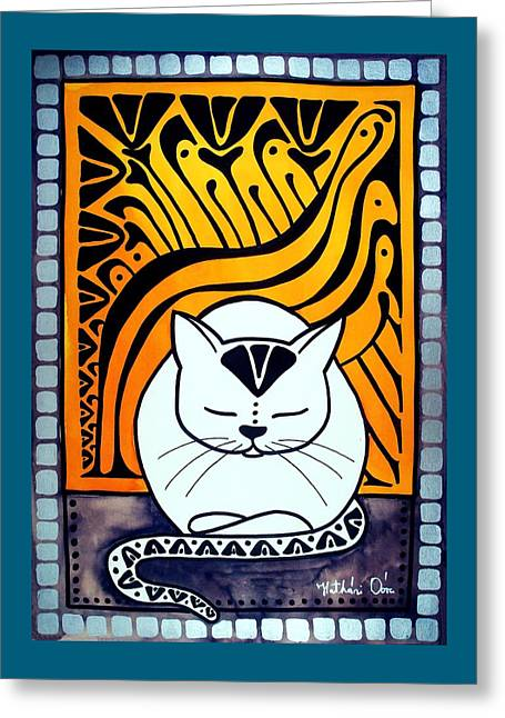 Meditation - Cat Art By Dora Hathazi Mendes Greeting Card