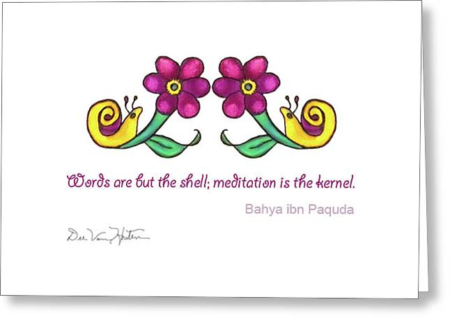 Meditation Flower Greeting Card