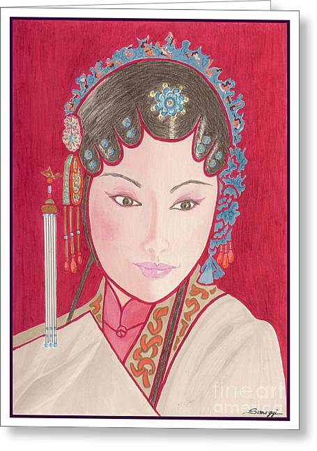 Mei Ling -- Portrait Of Woman From Chinese Opera Greeting Card