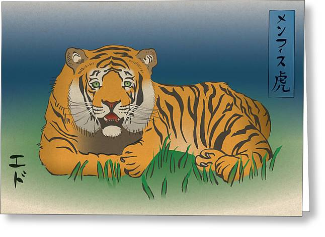 Memphis Tiger Greeting Card by Ed Jackson