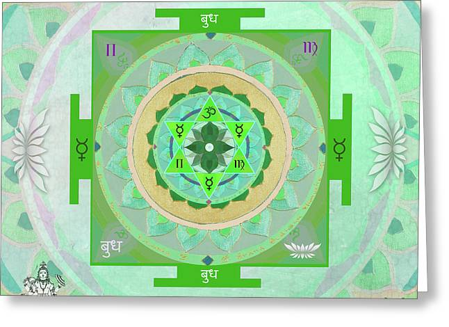 Mercury Yantra Greeting Card