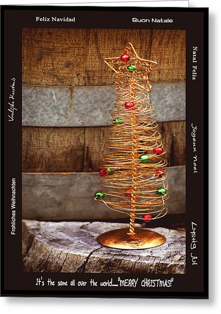 Merry Christmas Greeting Card by Holly Kempe