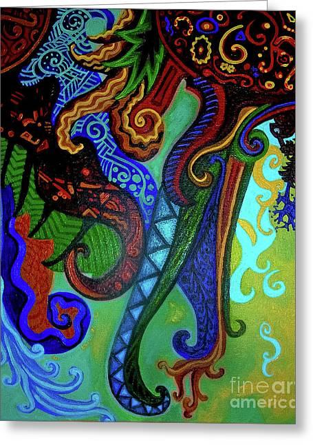 Metaphysical Habituation Greeting Card