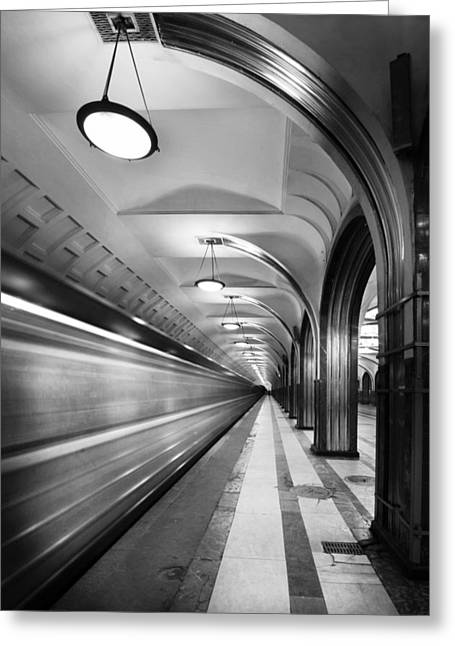 Metro #5147 Greeting Card