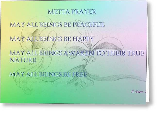Metta Prayer Greeting Card