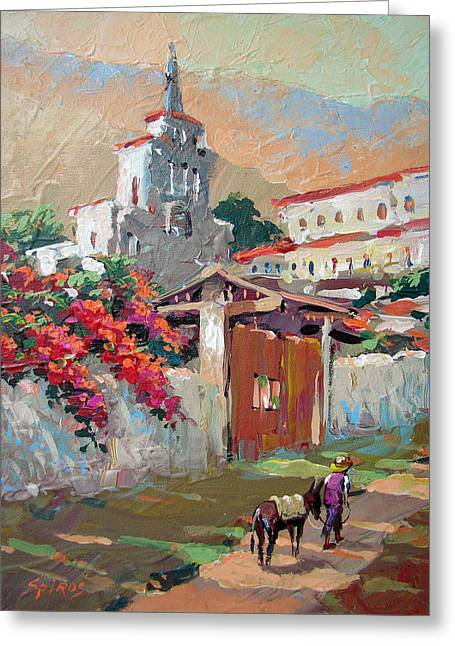 Mexican Village 1 Greeting Card