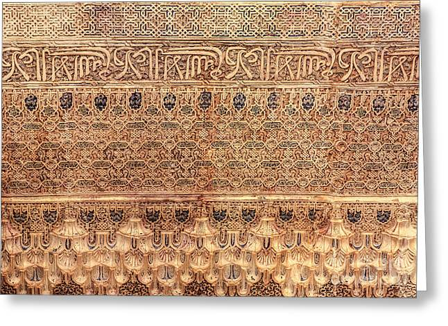 Mexuar Room Wall Details Alhambra Palace Greeting Card