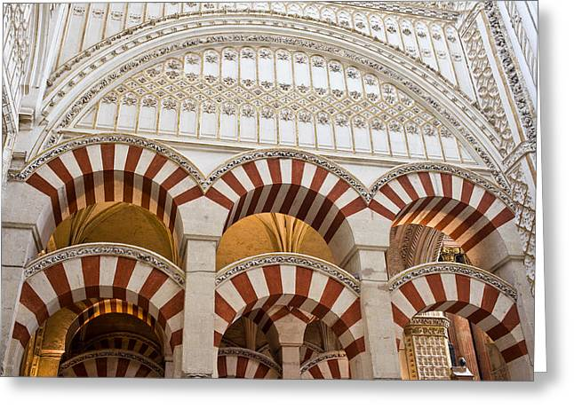 Mezquita Cathedral Architectural Details Greeting Card