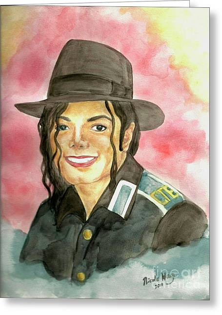 Michael Jackson - A Bright Smile Shining In The Sky Greeting Card