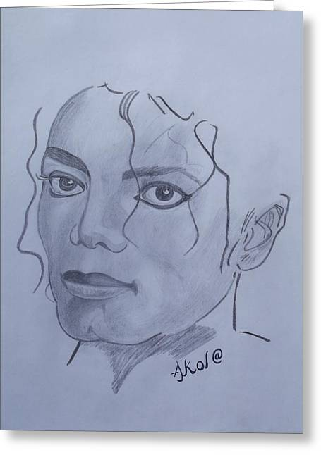 Michael Jackson Greeting Card by Akol Jayjay