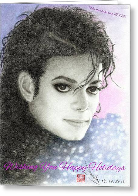 Michael Jackson Christmas Card 2015 - 'his Message Was Love' Greeting Card by Eliza Lo