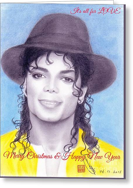 Michael Jackson Christmas Card 2015 - It's All For Love Greeting Card by Eliza Lo