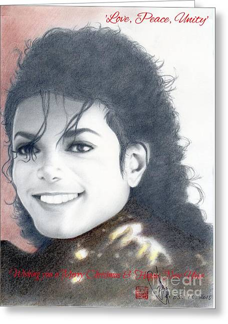 Michael Jackson Christmas Card 2015 - 'love, Peace, Unity' Greeting Card by Eliza Lo
