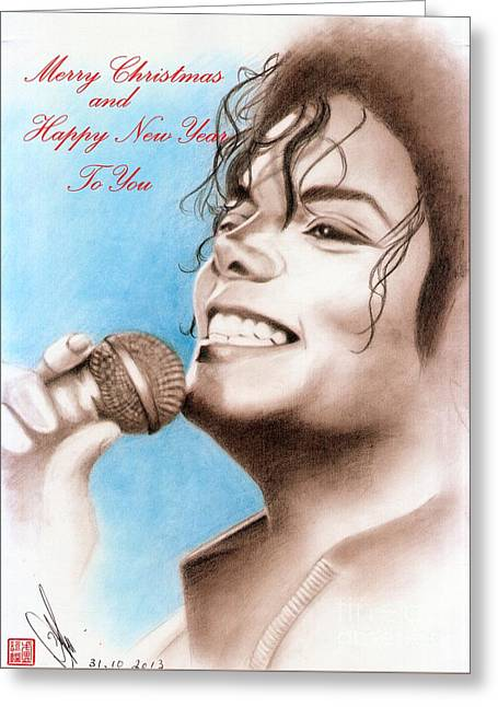 Michael Jackson Christmas Card 2016 - 005 Greeting Card by Eliza Lo