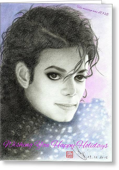 Michael Jackson Christmas Card 2016 - 007 Greeting Card by Eliza Lo