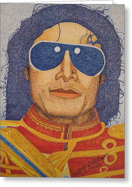 Michael Jackson Greeting Card by Clifton Dobbs