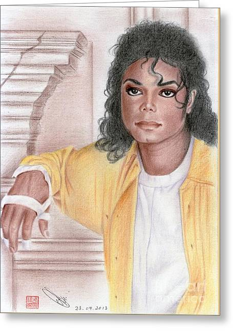 Michael Jackson - Come Together Greeting Card by Eliza Lo