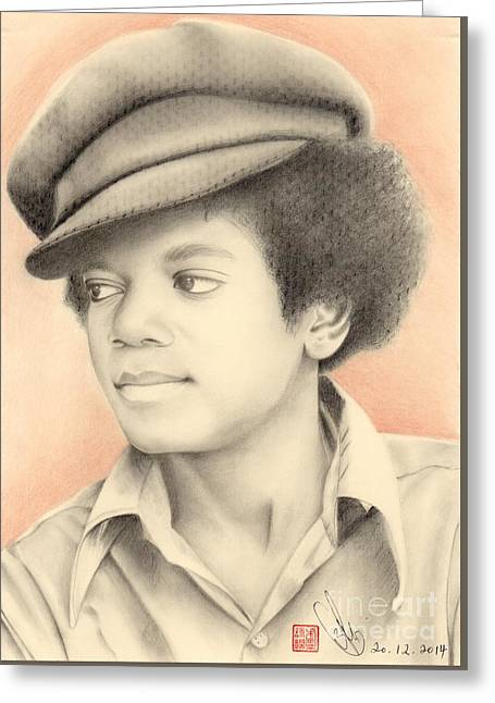 Michael Jackson #eleven Greeting Card